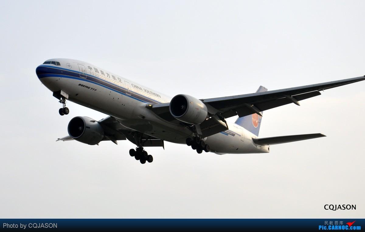 Re:[原创]【CKG重庆飞友会】-寒风中拍机第二弹-亮点在大星星。转战三个机位 BOEING 777-200 B-2051 中国重庆江北机场