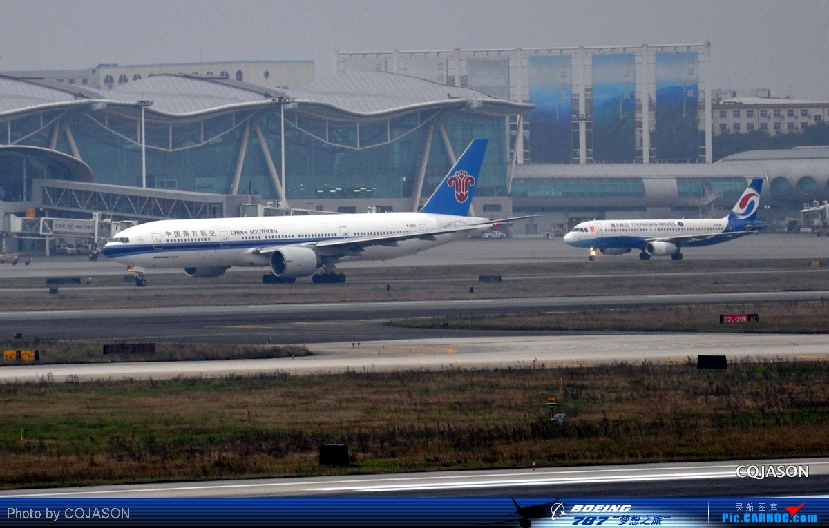 Re:[原创]【CKG重庆飞友会】-寒风中拍机第二弹-亮点在大星星。转战三个机位    中国重庆江北机场