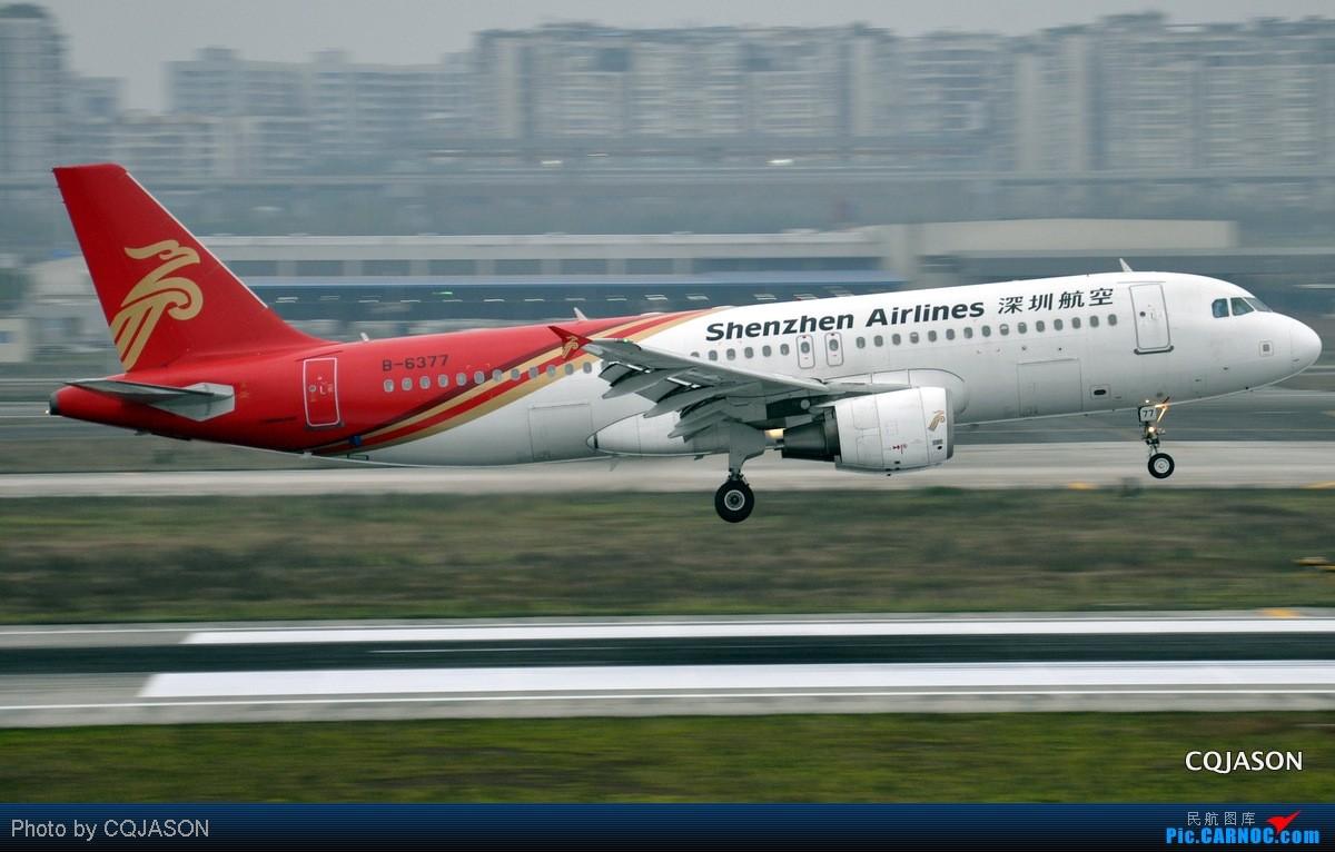 Re:[原创]【CKG重庆飞友会】-寒风中拍机第二弹-亮点在大星星。转战三个机位 AIRBUS A320-200 B-6377 中国重庆江北机场