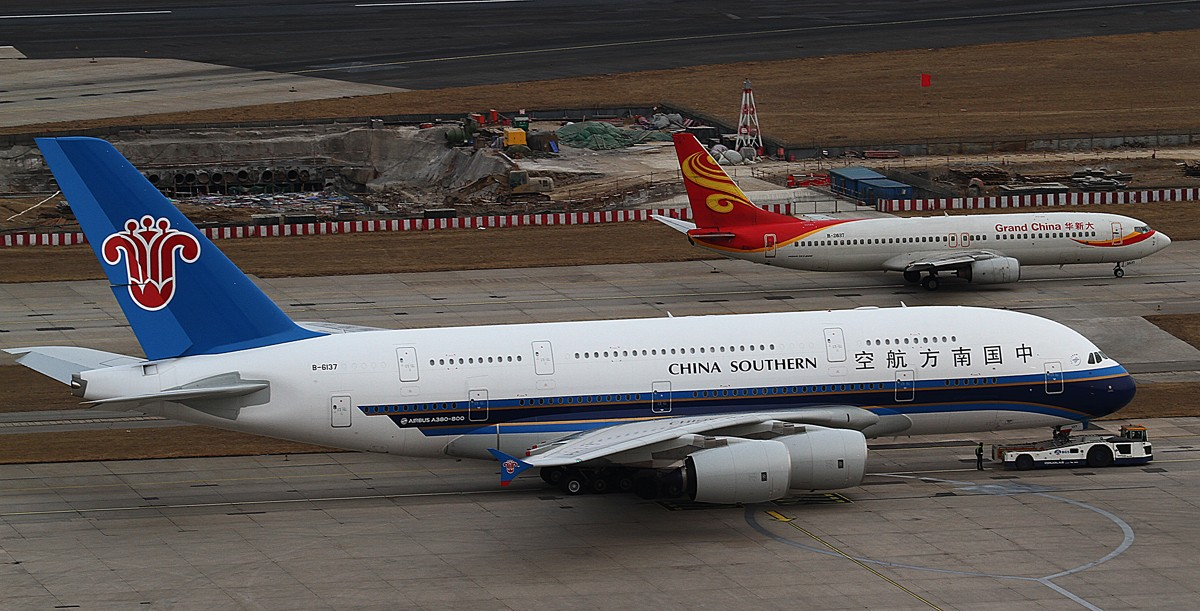 Re:[原创]【拜年图】ZBAA节前最后一贴,XDJM们春节好~除夕守夜的管制员伤不起啊 AIRBUS A380 B-6137 中国北京首都机场