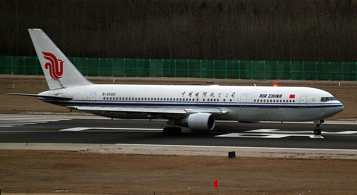 Re:[原创]【拜年图】ZBAA节前最后一贴,XDJM们春节好~除夕守夜的管制员伤不起啊 BOEING 767-300 B-2560 中国北京首都机场