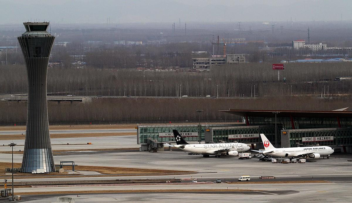 Re:[原创]【拜年图】ZBAA节前最后一贴,XDJM们春节好~除夕守夜的管制员伤不起啊    中国北京首都机场