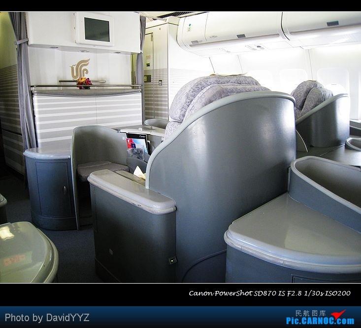 re:[原创]2010年的京沪快线,令人失望的国航头等舱