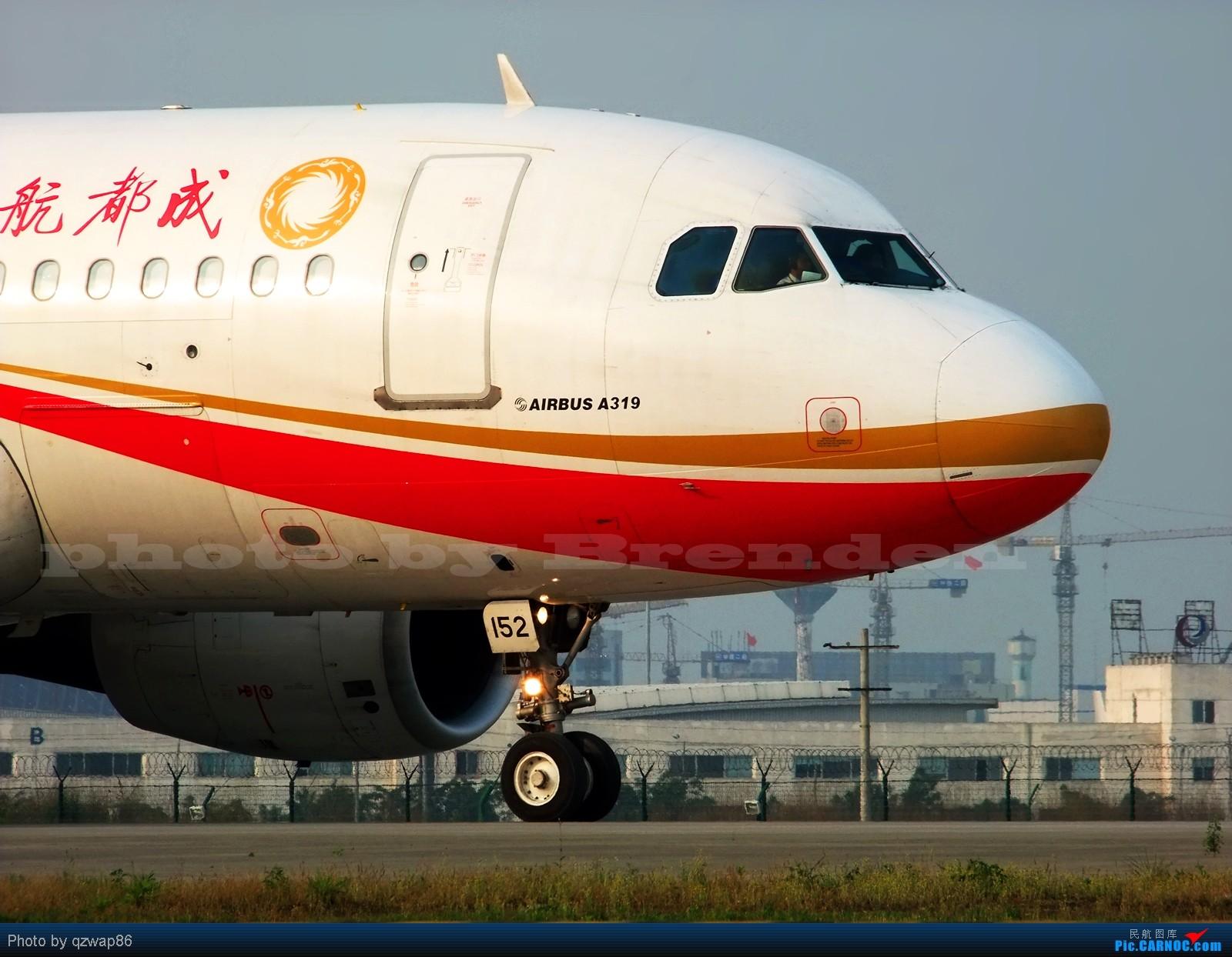 [原创]【CCFA成都空港缘分】伤离别,写在B-6152退租时 AIRBUS A319 B-6152 成都双流国际机场