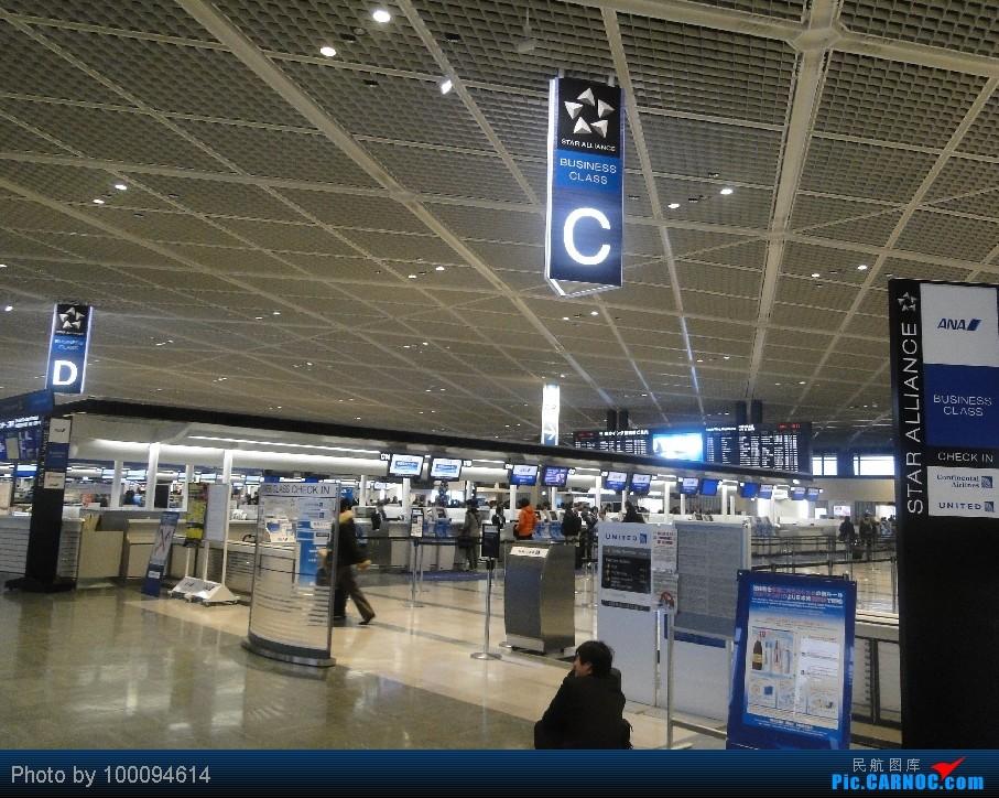 Re:[原创][100094614游记-29] 伪文艺青年2012两舱里程票日韩行 第四集 尾声, 全日空商务舱, 大年二十八的NH933商务舱, 回家过年~~给各位拜年~~    日本东京成田机场