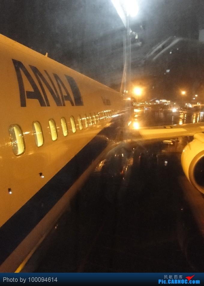 Re:[原创][100094614游记-29] 伪文艺青年2012两舱里程票日韩行 第四集 尾声, 全日空商务舱, 大年二十八的NH933商务舱, 回家过年~~给各位拜年~~ BOEING 767-300 JA607A 中国广州白云机场