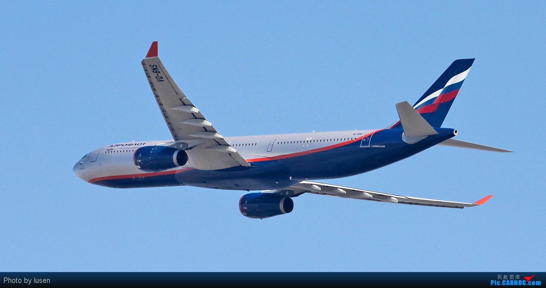 Re:[原创]大年初四PEK的各种肚皮照 AIRBUS A330 VQ-BNS PEK