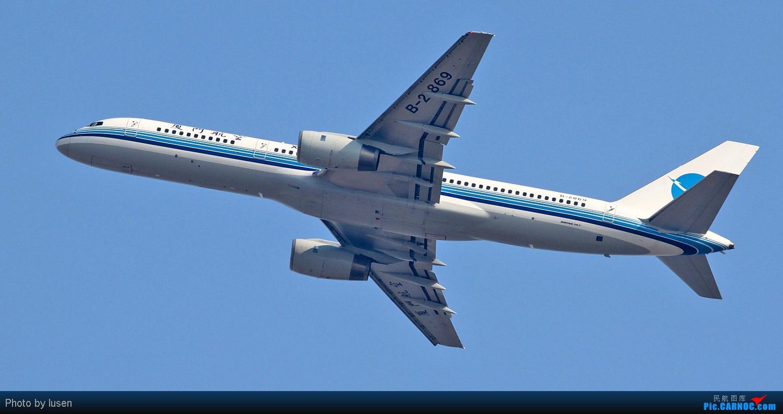 Re:[原创]大年初四PEK的各种肚皮照 BOEING 757-200 B-2869 PEK