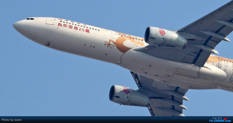 Re:[原创]大年初四PEK的各种肚皮照 AIRBUS A330-300 B-HYF PEK