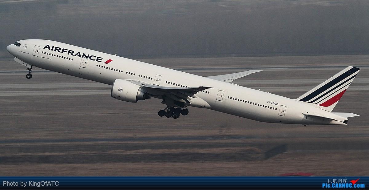 Re:[原创]过完小年儿,帝都的天气又不给力了!献上汉莎340-300等 BOEING 777-300ER F-GSQD 中国北京首都机场