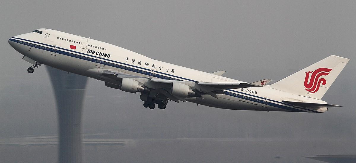 Re:[原创]过完小年儿,帝都的天气又不给力了!献上汉莎340-300等 BOEING 747-400 B-2469 中国北京首都机场