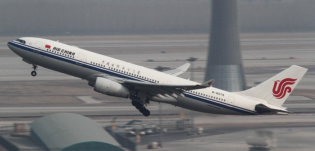 Re:[原创]过完小年儿,帝都的天气又不给力了!献上汉莎340-300等 AIRBUS A330-200 B-6079 中国北京首都机场