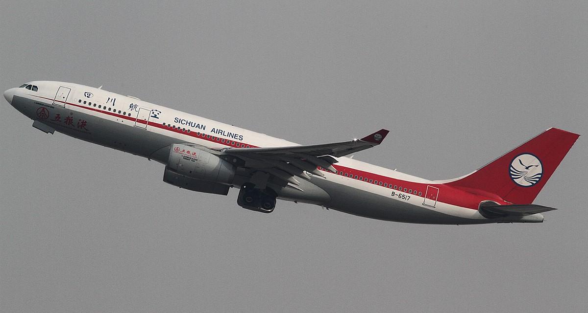Re:[原创]过完小年儿,帝都的天气又不给力了!献上汉莎340-300等 AIRBUS A330-200 B-6517 中国北京首都机场