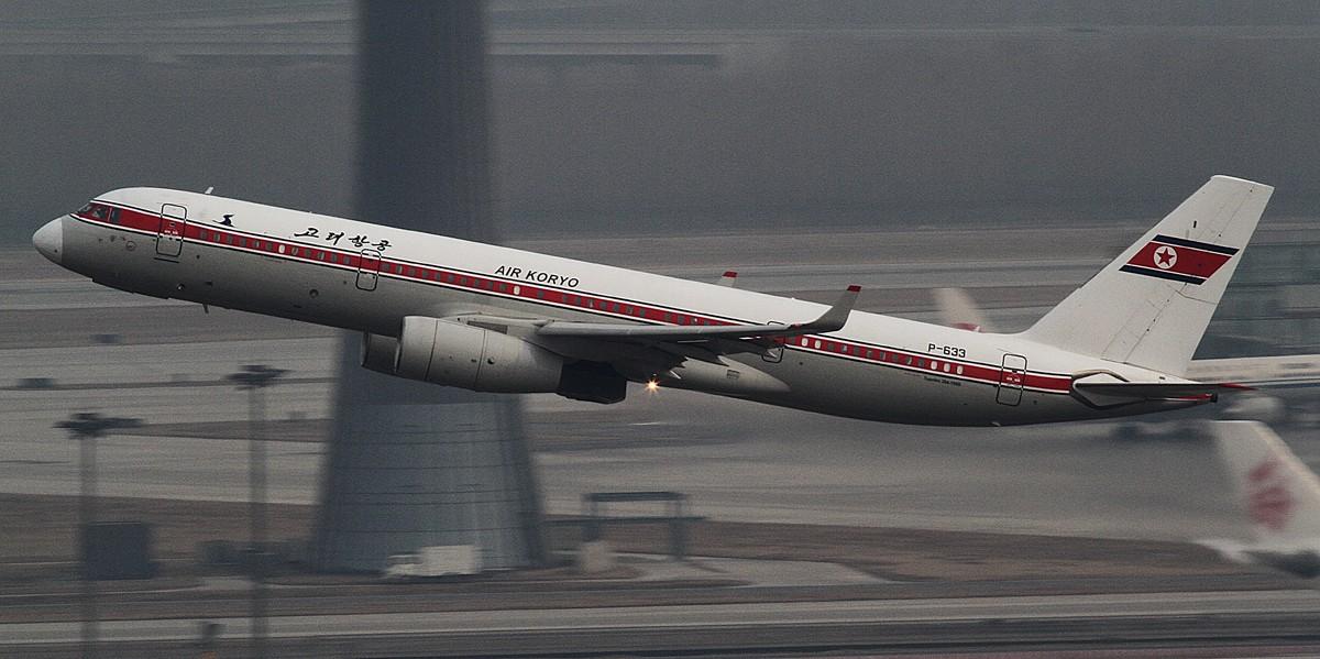 Re:过完小年儿,帝都的天气又不给力了!献上汉莎340-300等 TUPOLEV TU-204-100 P-633 中国北京首都机场