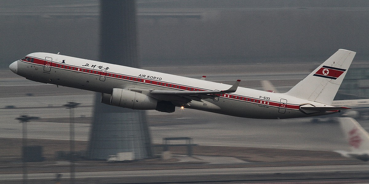 Re:[原创]过完小年儿,帝都的天气又不给力了!献上汉莎340-300等 TUPOLEV TU-204-100 P-633 中国北京首都机场