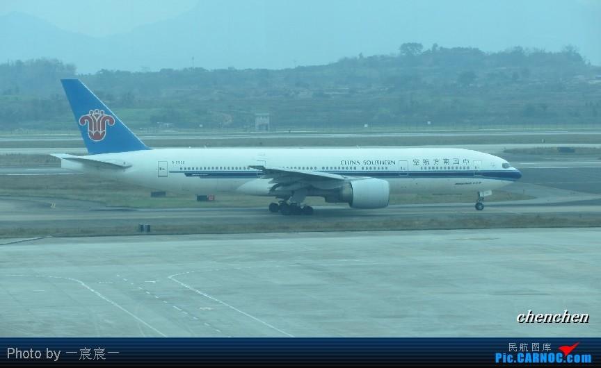 Re:[原创]CKG-CAN的CKG候机 BOEING 777-200 B-2052 中国重庆江北机场