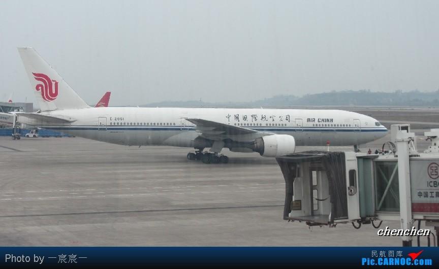 Re:[原创]CKG-CAN的CKG候机 BOEING 777-200 B-2061 中国重庆江北机场