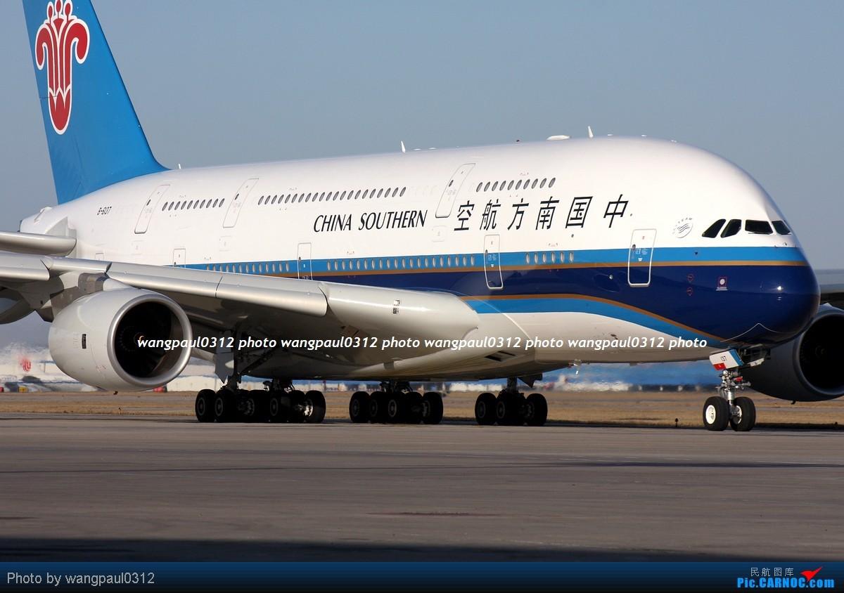 [原创]当它从你身边走过,它庞大的身躯足以震撼你的视觉和听觉神经! AIRBUS A380-841 B-6137 北京首都国际机场
