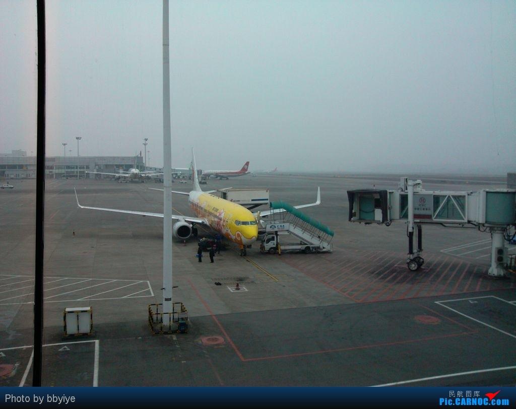 Re:[原创]假期结束了,回去开工了 1.30 CKG-CAN(CA330 B-6132) BOEING 737-800  重庆江北机场