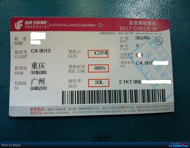 Re:[原创]假期结束了,回去开工了 1.30 CKG-CAN(CA330 B-6132)