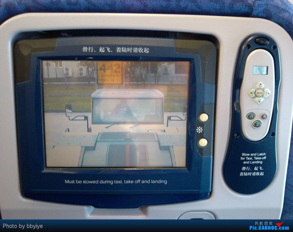 Re:[原创]假期结束了,回去开工了 1.30 CKG-CAN(CA330 B-6132) AIRBUS A320-200 B-6132 重庆江北机场