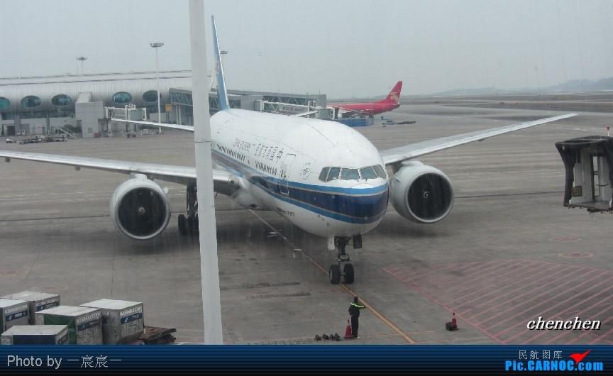 Re:CKG-CAN的CKG候机 BOEING 777-200 B-2053 中国重庆江北机场