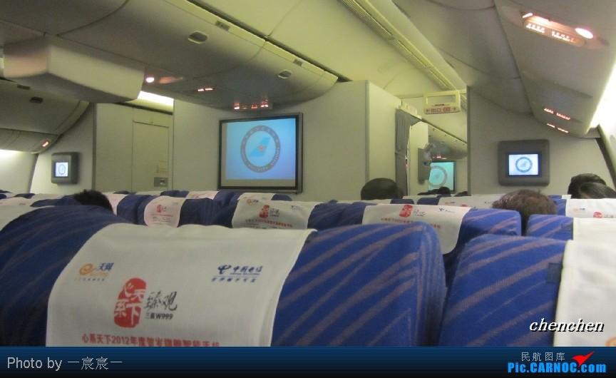 Re:[原创]CKG-CAN的CKG候机 BOEING 777-200 B-2053 中国重庆江北机场