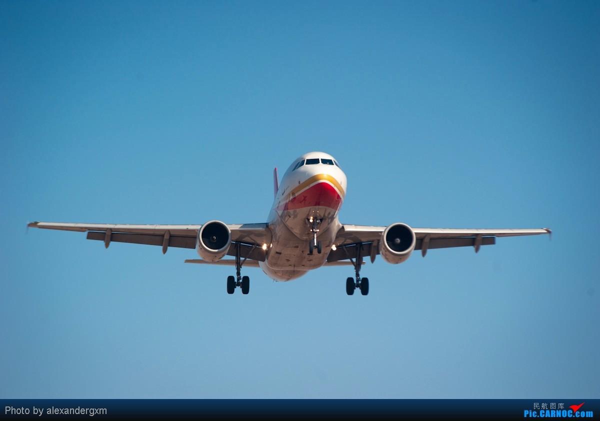 [原创]【SHE】第一次拍飞机~ AIRBUS A319-100 B-6230 中国沈阳桃仙机场