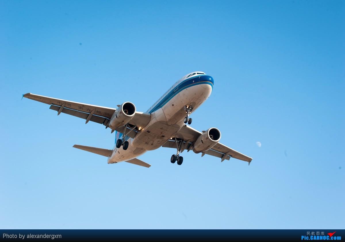 Re:[原创]第一次拍飞机~SHE-沈阳桃仙机场 AIRBUS A319-100 B-6191 中国沈阳桃仙机场