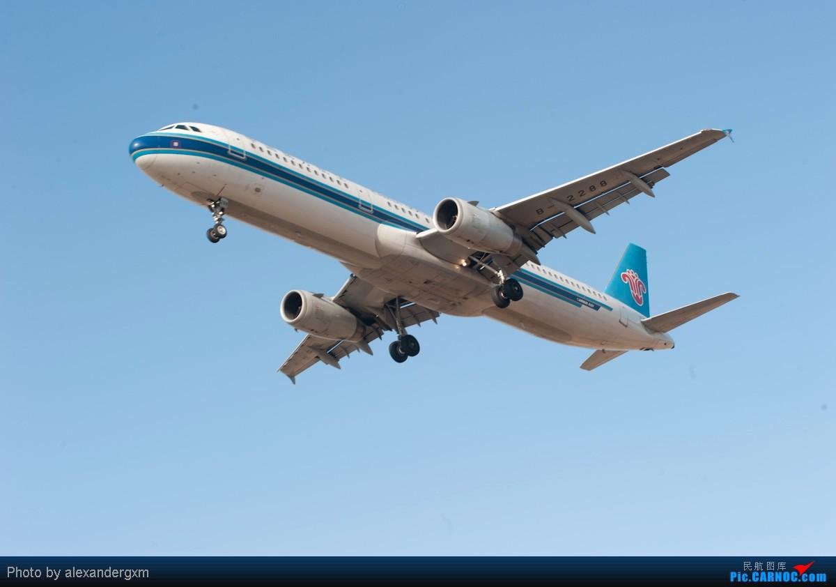 Re:[原创]第一次拍飞机~SHE-沈阳桃仙机场 AIRBUS A321-200 B-2288 中国沈阳桃仙机场