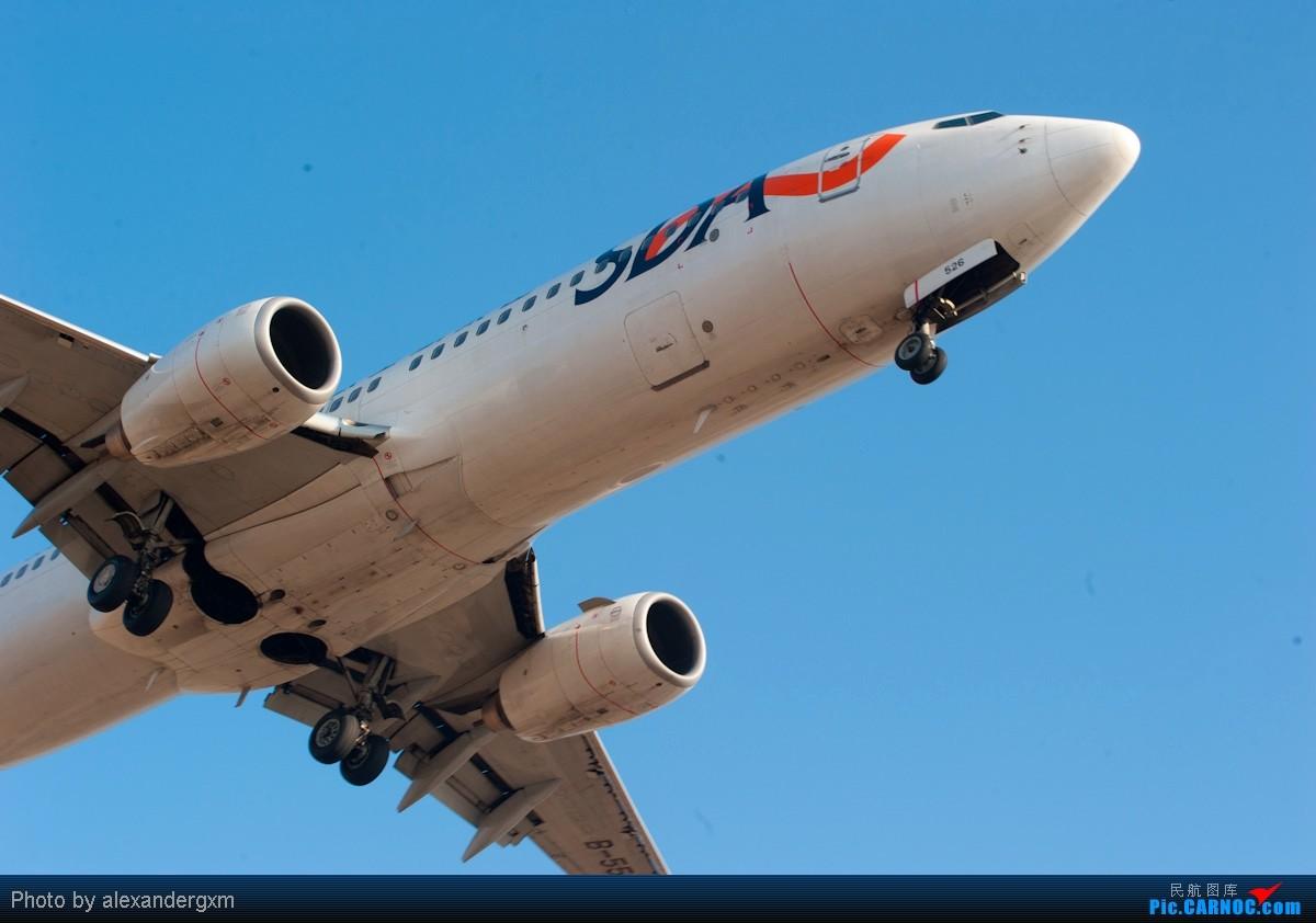 Re:[原创]第一次拍飞机~SHE-沈阳桃仙机场 BOEING 737-800 B-5526 中国沈阳桃仙机场