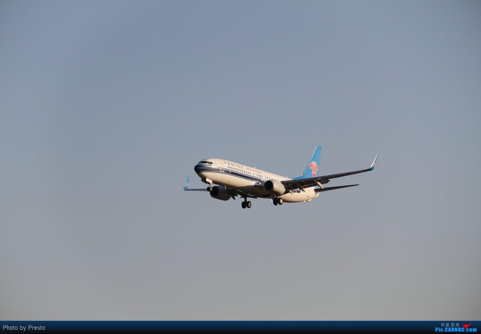 [原创]南航B-5641首发 BOEING 737-800 B-5641 中国北京首都机场