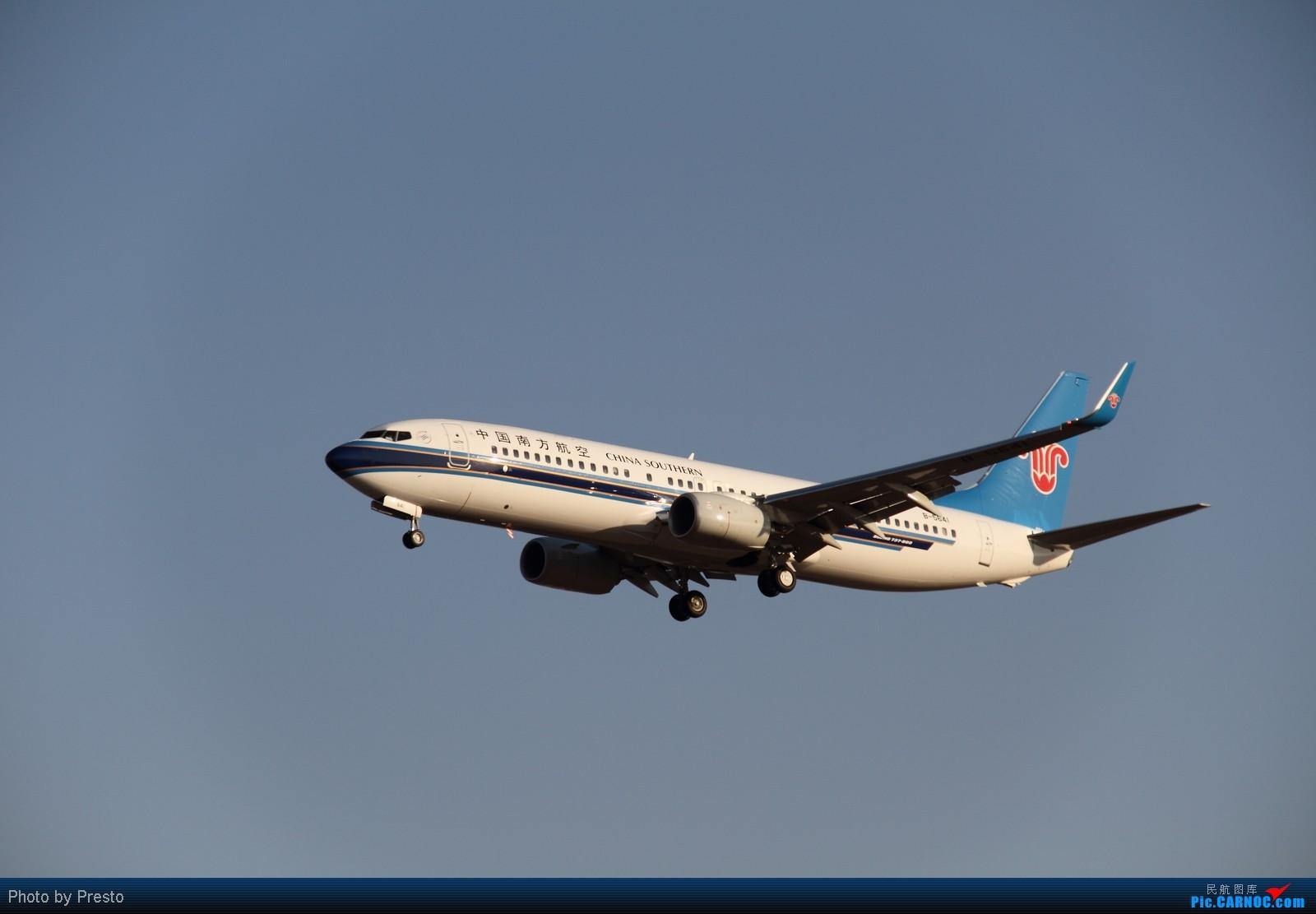 Re:[原创]南航B-5641首发 BOEING 737-800 B-5641 中国北京首都机场