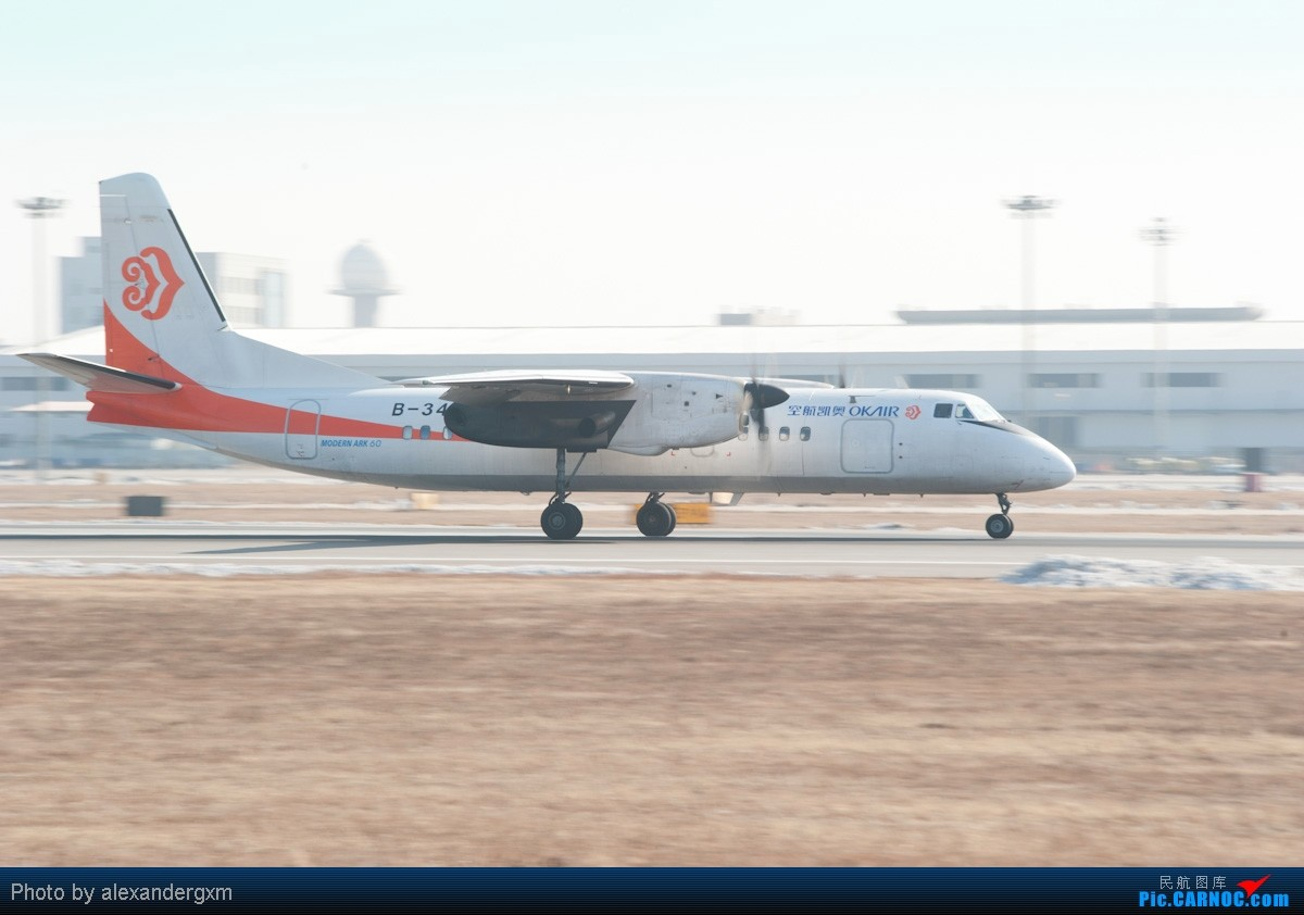 Re:[原创]【SHE】上午桃仙机场随拍~757斯基等~ XIAN AIRCRAFT INDUSTRY MA-60 B-3440 中国沈阳桃仙机场