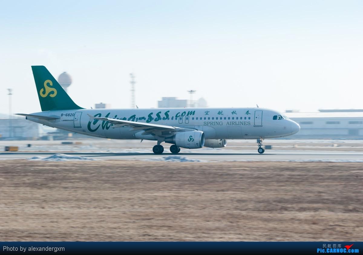 Re:[原创]【SHE】上午桃仙机场随拍~757斯基等~ AIRBUS A320-200 B-6820 中国沈阳桃仙机场
