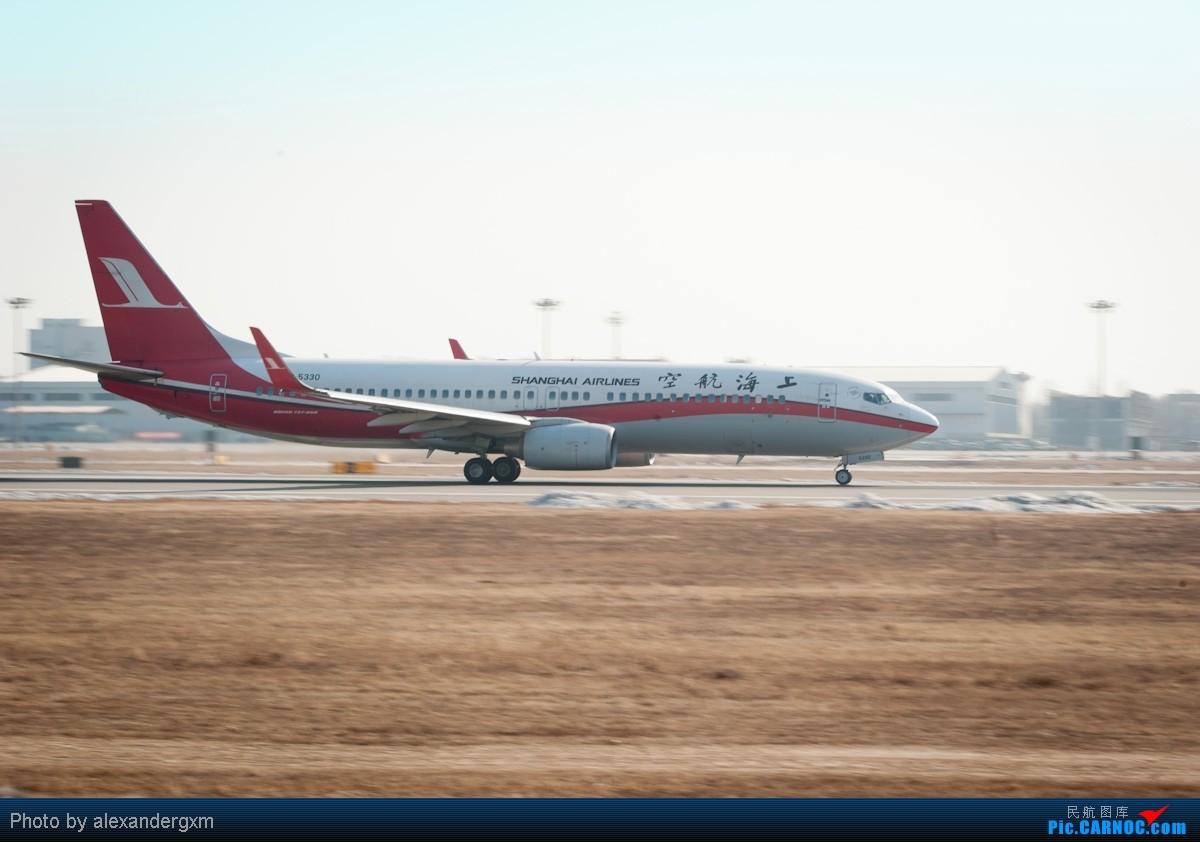 Re:[原创]【SHE】上午桃仙机场随拍~757斯基等~ BOEING 737-800 B-5330 中国沈阳桃仙机场