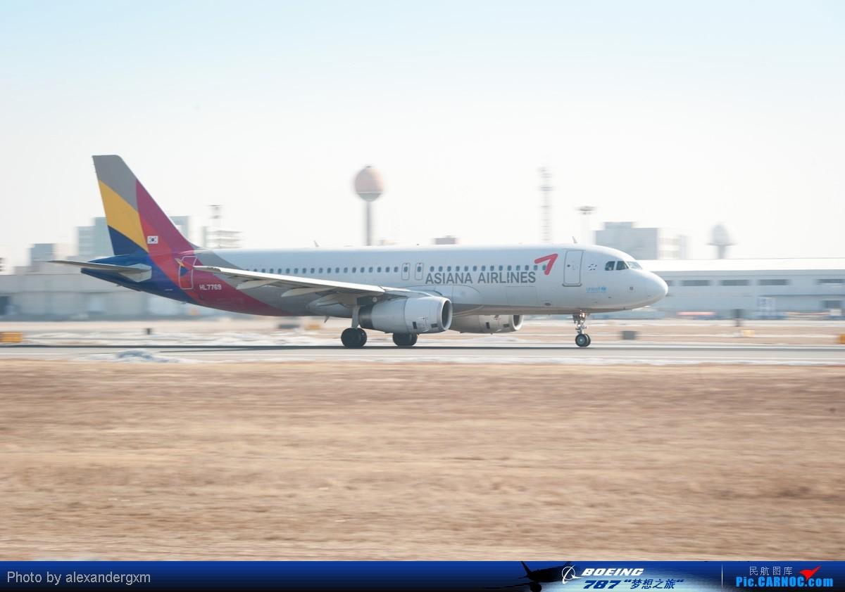 Re:[原创]【SHE】上午桃仙机场随拍~757斯基等~ AIRBUS A320-200 HL-7769 中国沈阳桃仙机场