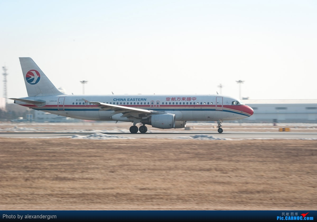 Re:[原创]【SHE】上午桃仙机场随拍~757斯基等~ AIRBUS A320-200 B-2229 中国沈阳桃仙机场
