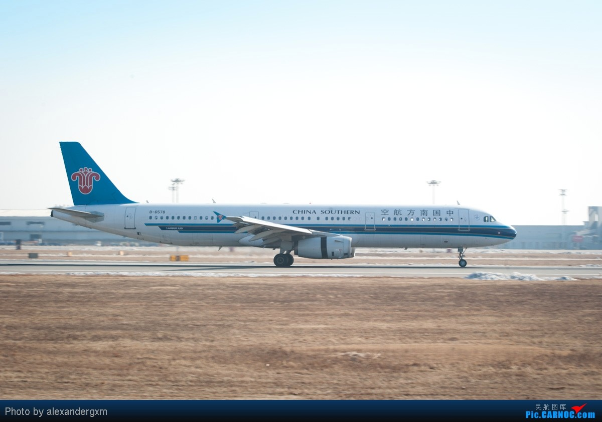 Re:[原创]【SHE】上午桃仙机场随拍~757斯基等~ AIRBUS A321-200 B-6578 中国沈阳桃仙机场