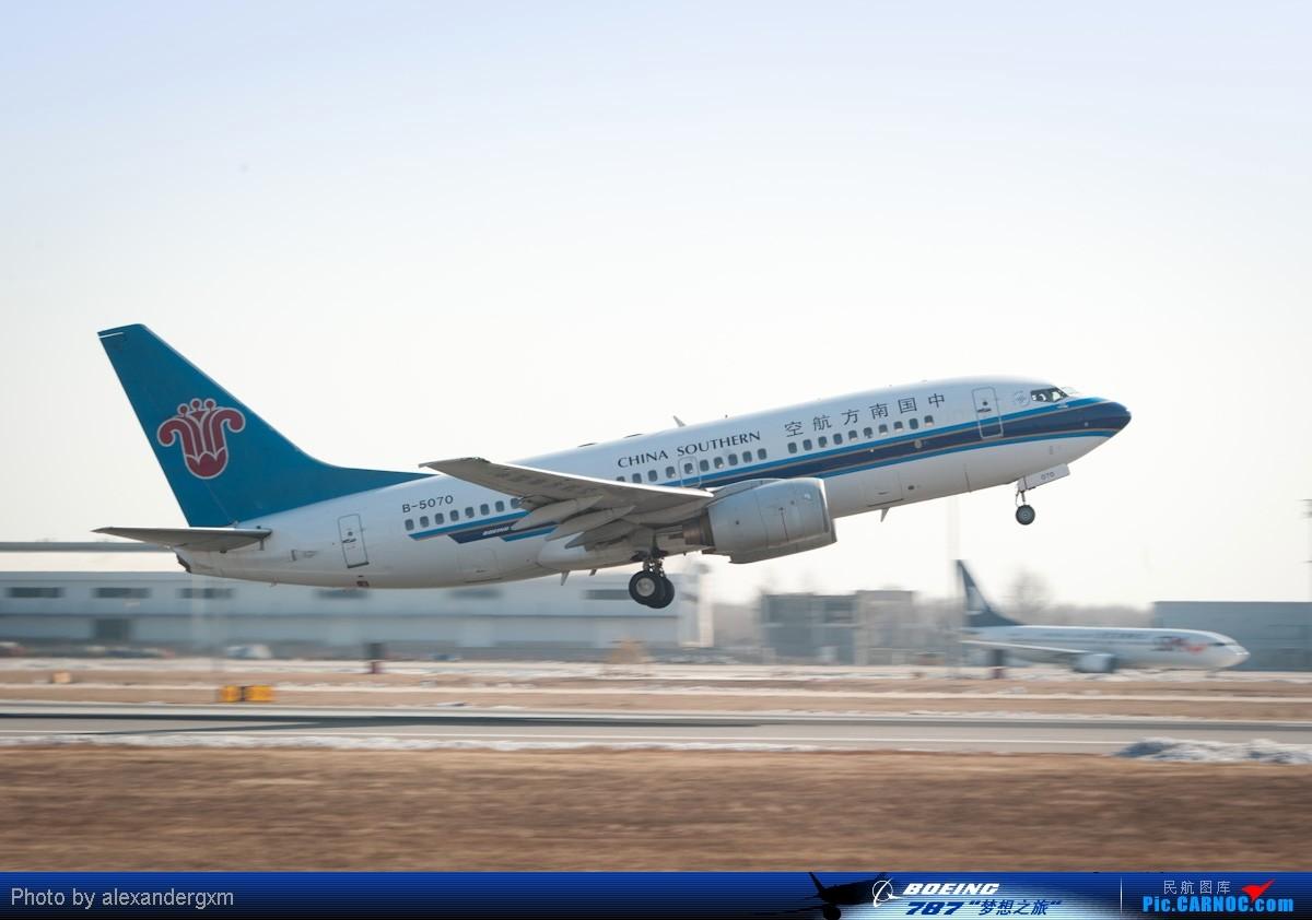 Re:[原创]【SHE】上午桃仙机场随拍~757斯基等~ BOEING 737-700 B-5070 中国沈阳桃仙机场