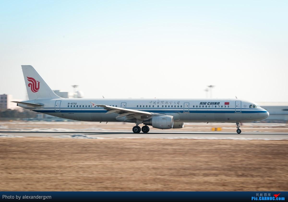 Re:[原创]【SHE】上午桃仙机场随拍~757斯基等~ AIRBUS A321-200 B-6712 中国沈阳桃仙机场