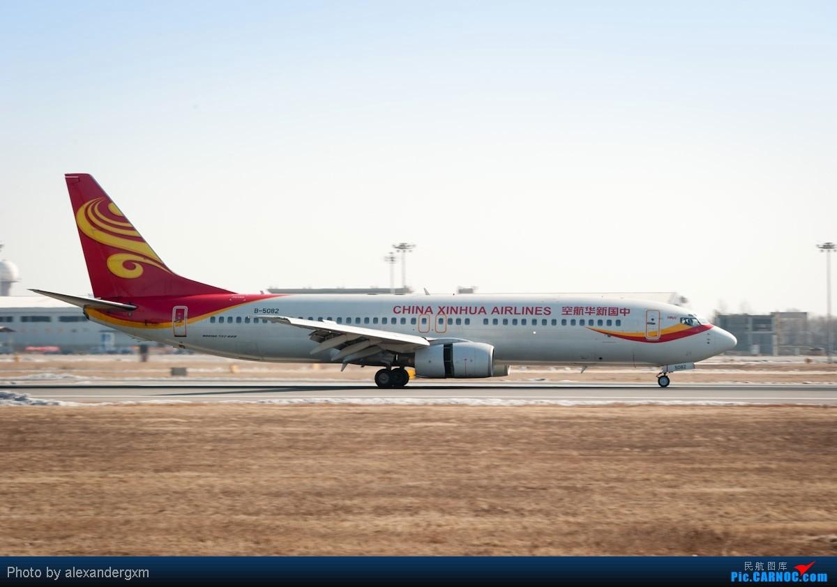 Re:[原创]【SHE】上午桃仙机场随拍~757斯基等~ BOEING 737-800 B-5082 中国沈阳桃仙机场