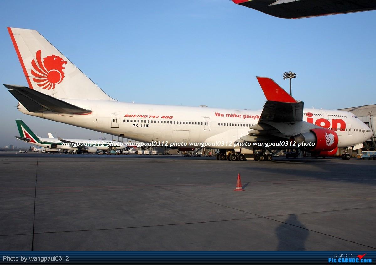 [原创]波音747组图-印尼狮子航空-韩国空君-伊朗航空加长版- BOEING 747-412 PK-LHF 北京首都国际机场