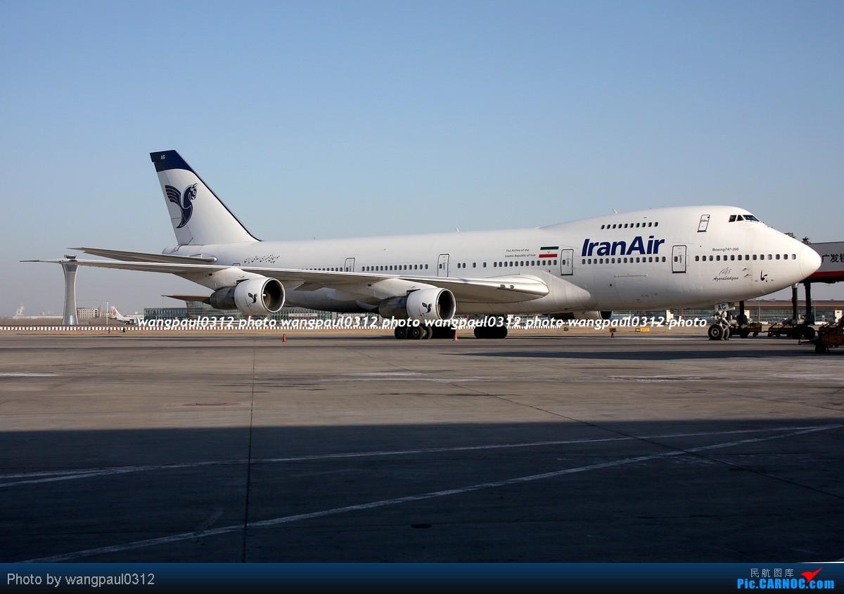 Re:[原创]波音747组图-印尼狮子航空-韩国空君-伊朗航空加长版- BOEING 747-286BM EP-IAG 北京首都国际机场