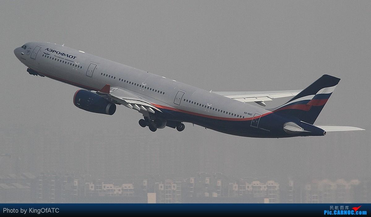 Re:[原创]**土库曼也飞737了+继续破RP=帝都烂天气** AIRBUS A330-300