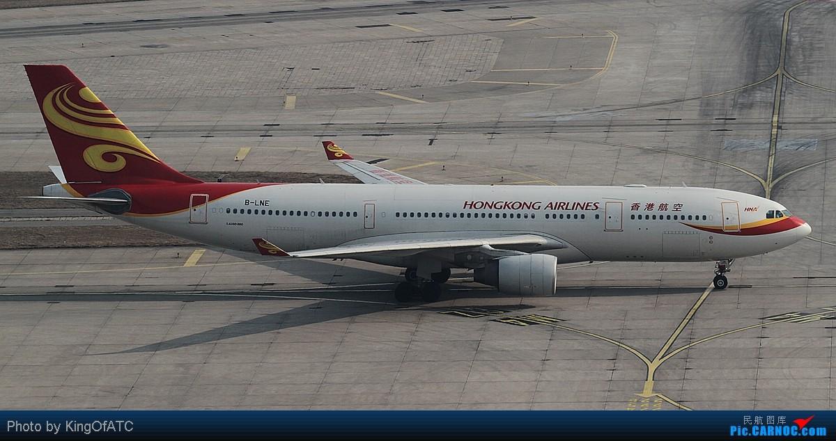 Re:[原创]**土库曼也飞737了+继续破RP=帝都烂天气** AIRBUS A330-200  中国北京首都机场