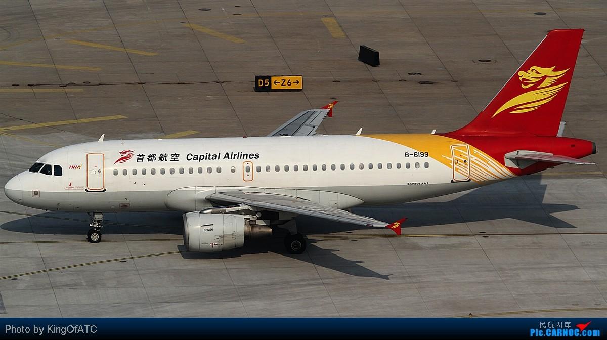 Re:[原创]**土库曼也飞737了+继续破RP=帝都烂天气** AIRBUS A319-100 B-6199 中国北京首都机场
