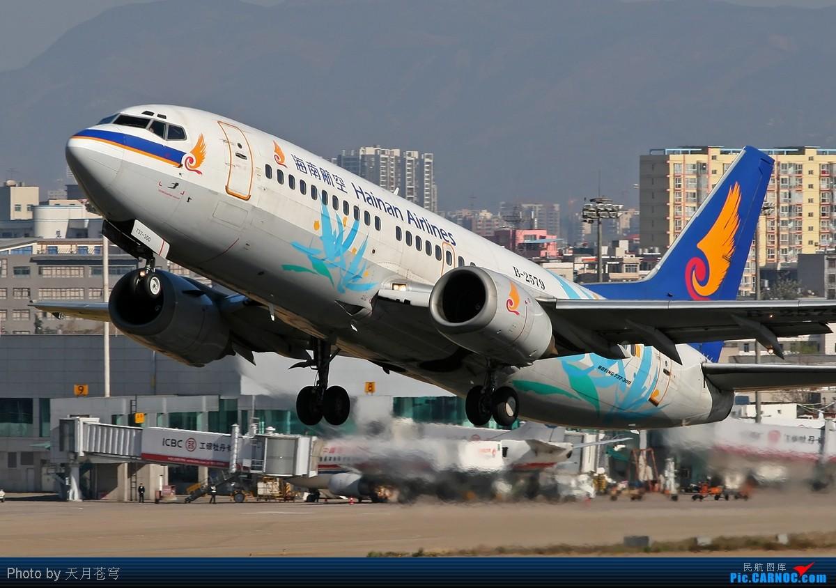 Re:[原创]【KMG】最近天气干旱,大家节约用水哟 BOEING 737-300 B-2579 中国昆明巫家坝机场