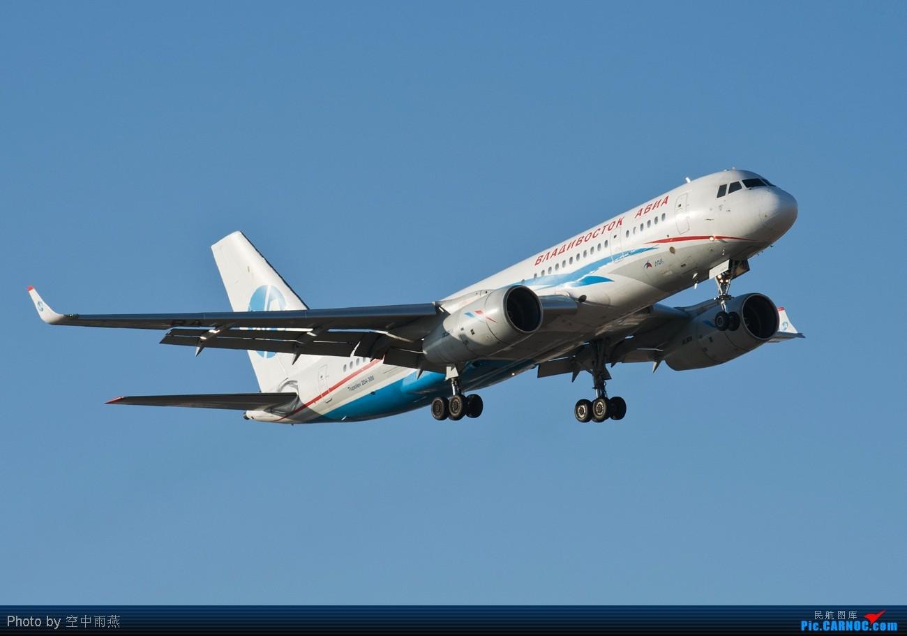 [原创]Tupolev204-300与Tupolev204-100B TUPOLEV TU-204-300 RA-64044 中国北京首都机场