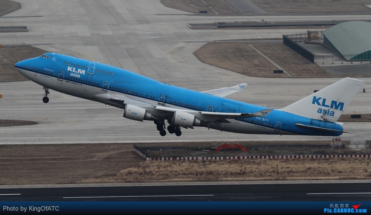 [转贴]**荷兰航空霸气的起飞**  另送2张非主流 BOEING 747-400 PH-BFY 中国北京首都机场